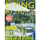 Living at Home 06/2018